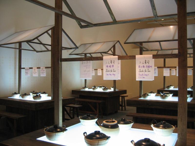 Foodscape - Taipaitong