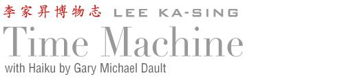 Lee Ka-sing - TIME MACHINE